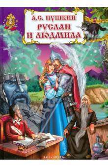 Ruslan i Ludmila