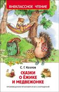 kozlov 1
