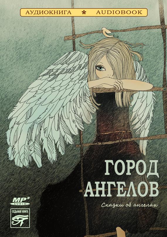 Gorod angelov