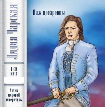 Pag chesarevni