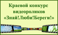 logo ekolog2017