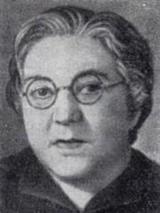 SHaginyan-Mariettta